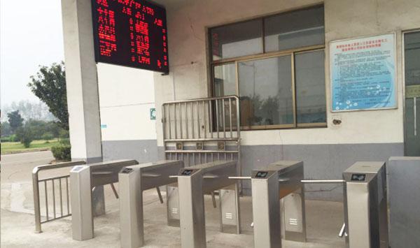 江苏蓝丰生物化工股份有限公司员工通道-徐州门禁一卡通案例