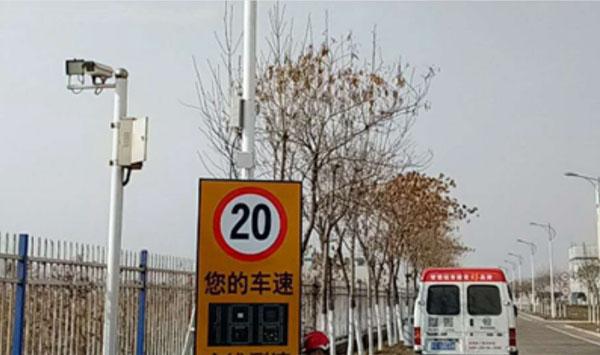 陈家港电厂厂区车辆超速抓拍项目-徐州车牌识别案例