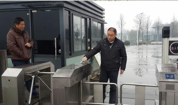 云龙湖风景名胜区多景点闸机设备票务系统