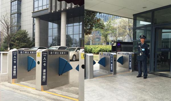 徐州市政府行政服务中心7个出入口访客22个行人通道闸机(支持市民卡卡片)