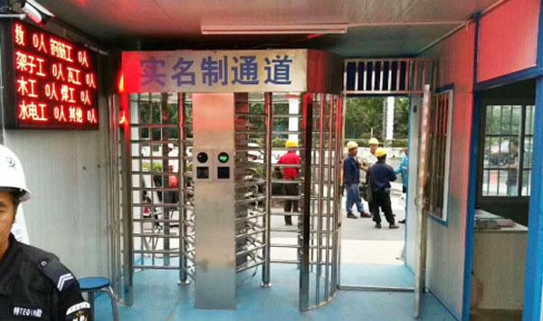 值班一体式全高转闸工地实名制通道-徐州人脸识别门禁案例