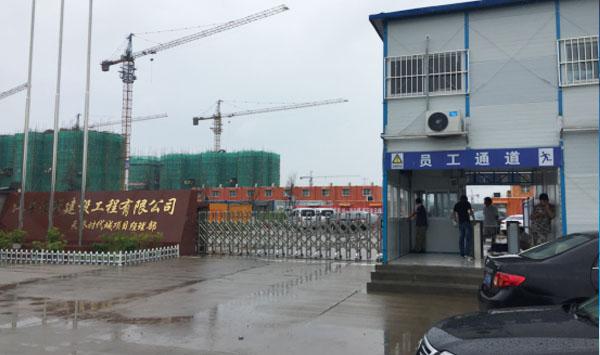 天誉时代城施工现场员工闸机通道-徐州人脸识别门禁案例