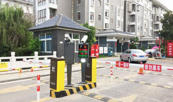 小区车牌识别自动扣费系统管理-徐州车牌识别案例