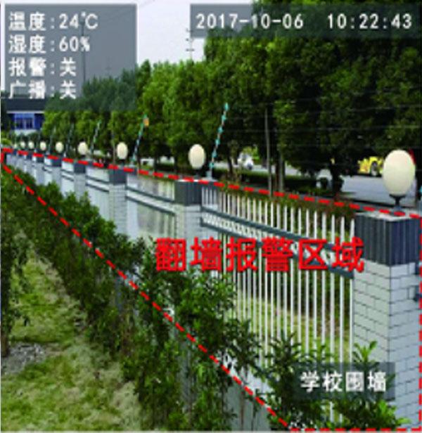 自动播报摄像机-电子围墙