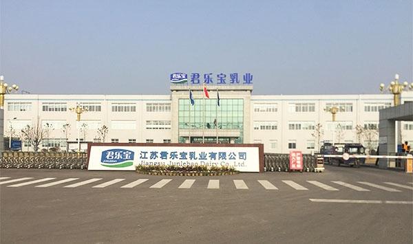 江苏君乐宝监控升级项目-徐州车牌识别案例
