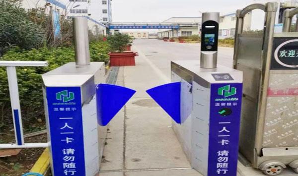 江苏维尤纳特精细化工有限公司-徐州人脸识别门禁案例