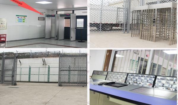 江苏X监狱罪犯安检、警戒围栏、二道门全高转闸、监区高清监控
