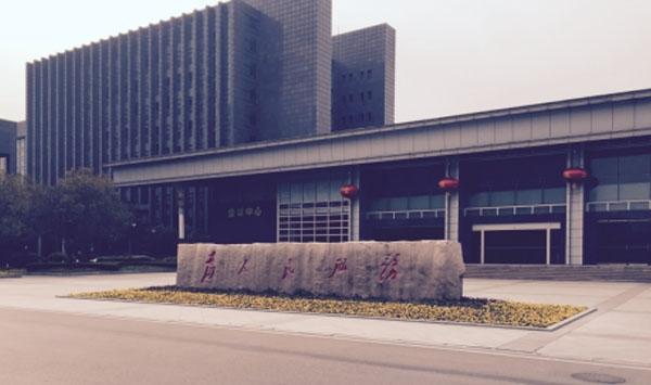 徐州市人民政府、市委办公楼门禁系统