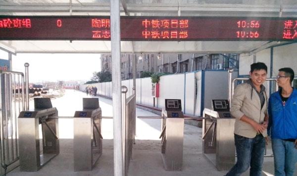 中铁建设师大公寓项目人脸识别多通道人员管理系统
